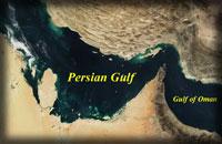 خليج فارس براي هميشه