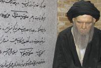 میرزای  شیرازی  و  حکم  استعمار ستیز  ( 2 )