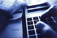 حسابرسی عملکرد و عملیاتی