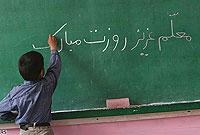 نقش معلم در تربیت و زندگی انسان