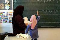 جایگاه معلم در فرهنگ اهل بیت علیهمالسلام