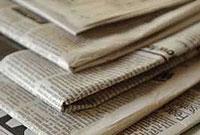 مطبوعات و دیدگاههای انتقادی امام خمینی(ره)