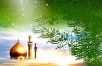چگونگي مواجهه امام هادي(علیه السلام)با خلفاي عباسي