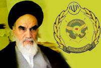 ارتش در کلام امام راحل