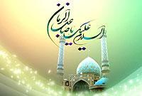 دل نوشته هایی برای امام غائب