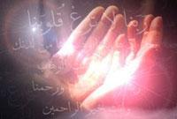 *ربّناهاي قرآن...(بیاید دعا کنیم)*