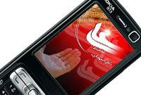 اس ام اس (پیامک) شهادت حضرت علی (علیه السلام)