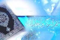 روزه و رمضان در آینه شعر فارسی (1)