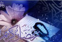 ماهیت روزه در اسلام