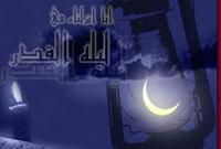 نقش « روزه » در جلوگیری از سیطره شیطان بر انسان