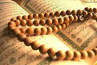 قرآن وخرافات