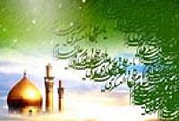 حکایاتی از امام هادی(علیه السلام)