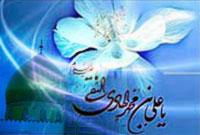 فضائل وسیره فردی امام على بن محمد الهادى(علیهما السلام)