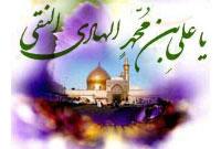 امام هادی(علیه السلام)، مشعلدار هدایت