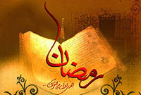 ویژه نامه روز هفتم ضیافت الهی