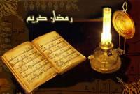 ویژه نامه روز هشتم ضیافت الهی