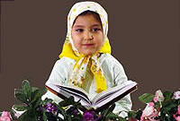 روش هاى حفظ آسان قرآن