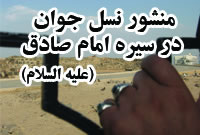 دستگردقداده+حسینیه وفرهنگسرای سیدالشهداء
