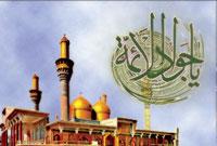 حرکت فرهنگی و سیاسی امام جواد (علیه السلام)