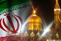 امام رضا (علیه السلام) و تشیع ایران