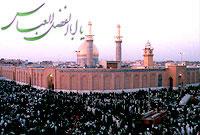 حضرت ابوالفضل العباس پرچمدار فضل و ایثار: