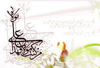«غدیر» بزرگترین عید اسلامى