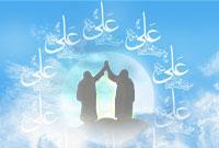 غدیر، روز یأس کفّار و اکمال دین