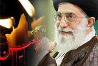 ارزش و جایگاه اربعین حسینی از دیدگاه مقام معظم رهبری