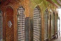 سیمای سکینه بنت الحسین (ع)