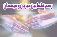 دستگردقداده حسینیه وفرهنگسرای سیدالشهداء