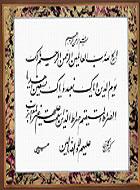 ๑۩๑ تلاوت کل قرآن کریم به تفکیک سوره با صدای استاد پرهیزگار ๑۩๑