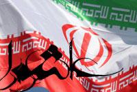 انقلاب اسلامی، آذرخشی از عاشورای حسینی