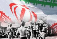 انقلاب اسلامی و پیامدهای معرفتی