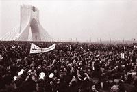دل نوشته هایی به مناسبت پیروزی انقلاب اسلامی