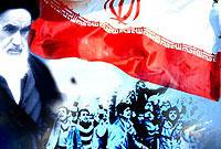 علل پیروزی انقلاب اسلامی و سقوط رژیم