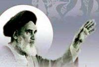 رهبری امام راحل در مراحل مختلف نهضت اسلامی