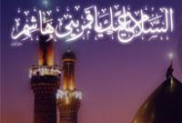نقشآفرینی حضرت عباس(ع) در حماسه عاشورا