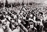 رویدادهای 13 بهمن