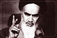 ویژه نامه سالروز رحلت حضرت امام خمینی(ره)1394