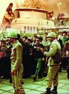 نقش ارتش در پيروزي انقلاب اسلامي
