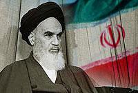 نقش امام خمینی(رحمت الله علیه) در رهبری انقلاب اسلامی