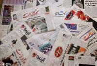الگوهاي غير معيار در زبان مطبوعات