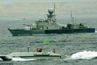 تاریخچه ی نیروی دریایی ایران