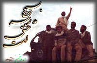بسیج در کلام شهیدان