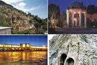 مناطق تاریخی و گردشگری ایران
