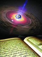 نجوم در قرآن