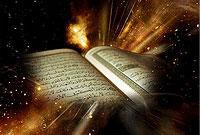 تأثير آموزه هاي قرآني و روايي بر اوقات فراغت نوجوانان و جوانان (قسمت اول)