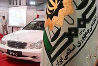 وظايف نيروي انتظامي جمهوري اسلامي ايران