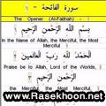 قرآن به دو زبان عربی و انگلیسی