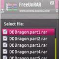 باز کردن فایلهای Rar با winRAR v1.01